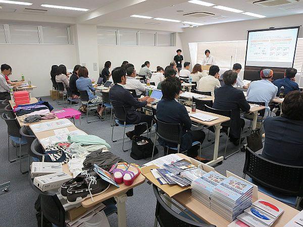 東北アフィリエイト勉強交流会in仙台