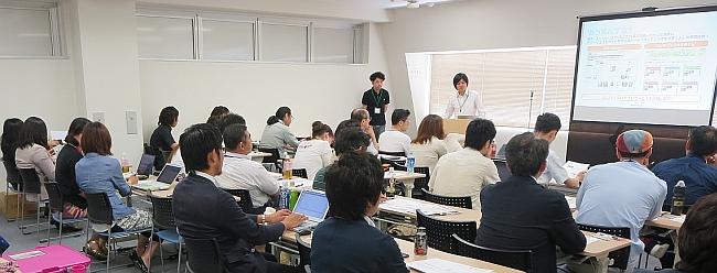 神戸アフィリエイト勉強交流会in三宮2015