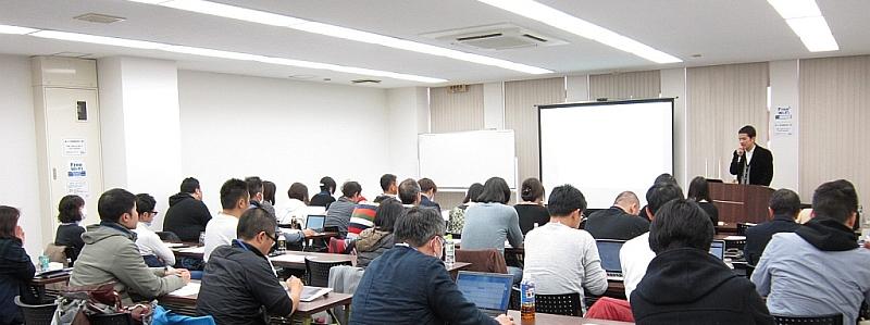 横浜アフィリエイト勉強会&ワークショップ2018の様子