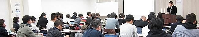 静岡ブログ・アフィリエイトミーティングVol.9(2周年特別回)会場イメージ